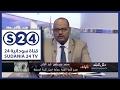 تعليق محمد مصطفى عبد القادر على قرار منع الخطب بالأسواق - فقرة للنقاش - حال البلد