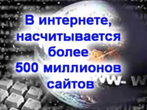 Развитие интернета за 30 лет. (видео)
