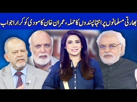 Think Tank With Syeda Ayesha Naaz | 08 March 2019 | Dunya News
