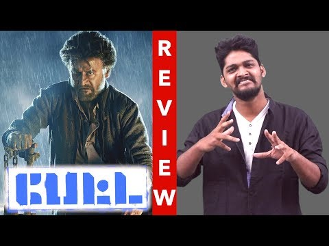 Petta Movie Review - First on Net | Rajinikanth | Trisha | Petta Movie Review
