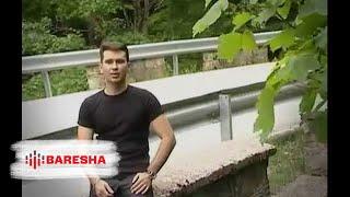 Bekim Kastrati - Kam Jetu Me Ty HD NEW 2012