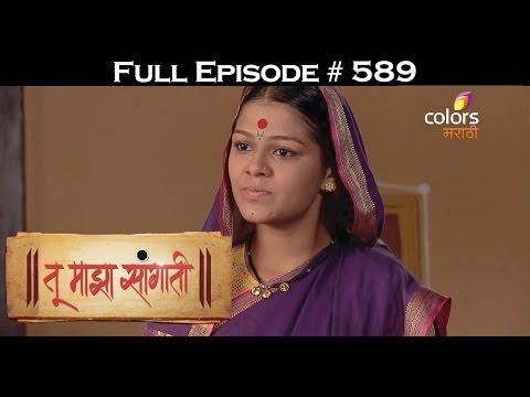 Tu-Majha-Saangaati--27th-May-2016--तू-माझा-सांगाती--Full-Episode