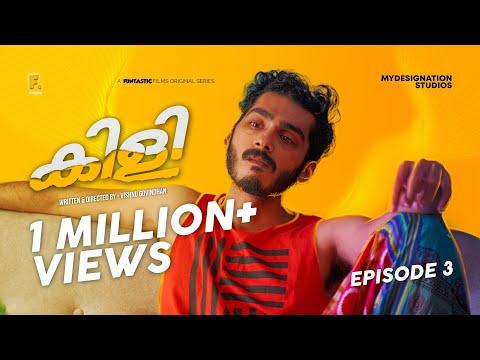 Kili | Episode 03 | Vishnu Govindhan | Vishak Nair | Kaarthik Shankar | Funtastic Films