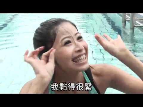 露毛 - (蘋果動新聞)2009年比基尼小姐冠軍語飛挑戰下水,自稱會游泳的她,因為當天氣溫只有攝氏23度,她冷得發抖,游泳游成斜線,厲害是假睫毛完好無缺沒掉,但她顧得了上面,下面卻失守�...