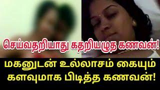Video சற்றுமுன்பு நடந்த சம்பவத்தின் அதிரவைக்கும் பின்னணித் தகவல்   Tamil Trending Video   Tamil Video MP3, 3GP, MP4, WEBM, AVI, FLV April 2019