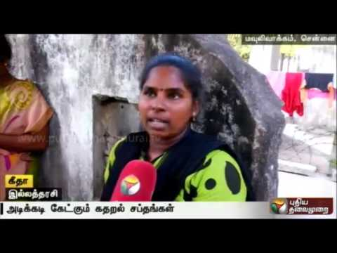 Full-details-Patients-assaulted-in-de-addiction-centre-at-Moulivakkam