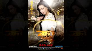 Nonton Journey to The West - Theme Song [2013] Film Subtitle Indonesia Streaming Movie Download