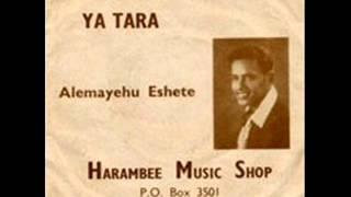 Alemayehu Eshete - Timarkialesh.