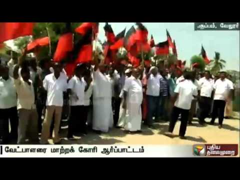 Protest-by-DMK-cadres-to-change-the-KV-Kuppam-candidate