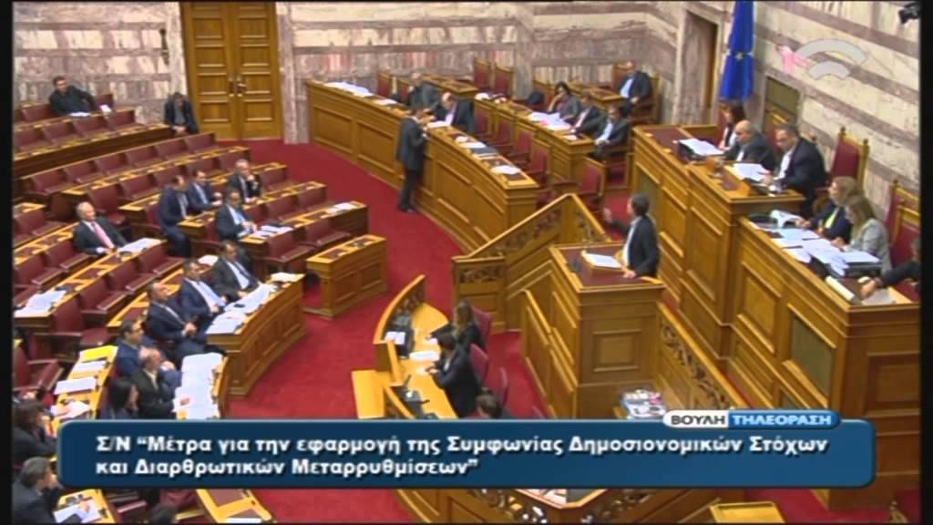 Πολυνομοσχέδιο: Ομιλία Ευκλ.Τσακαλώτου (Υπουργός Οικνομικών)(15/10/2015)