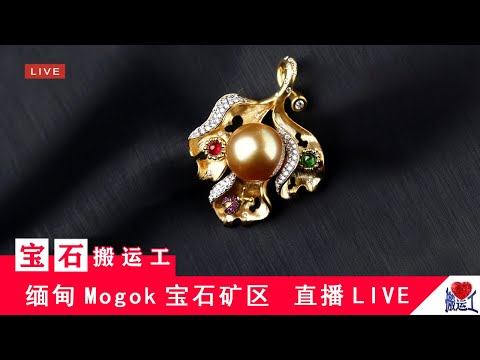 (宝石搬运工)缅甸🇲🇲myanmar,抹谷mogok,红宝石ruby,蓝宝石sapphire,尖晶 … видео