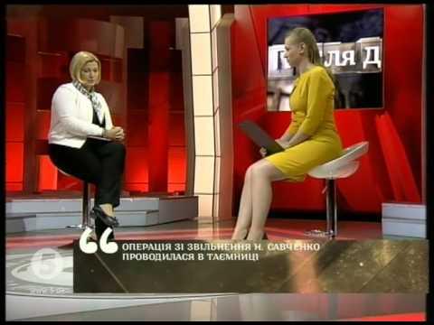 Геращенко розповіла, чому повернення Надії Савченко мало не зірвалося - інтерв'ю