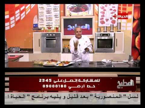 برنامج المطبخ كيك الفراولة قناة