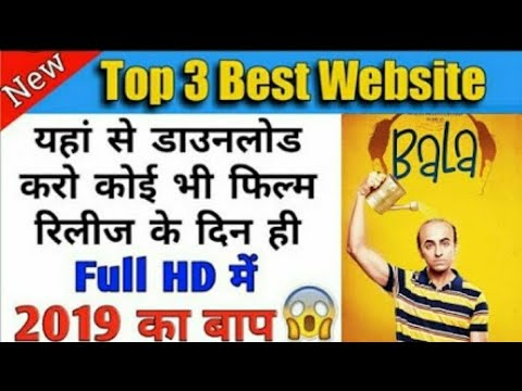 How to download new release movies for free in android (new release movie websites)