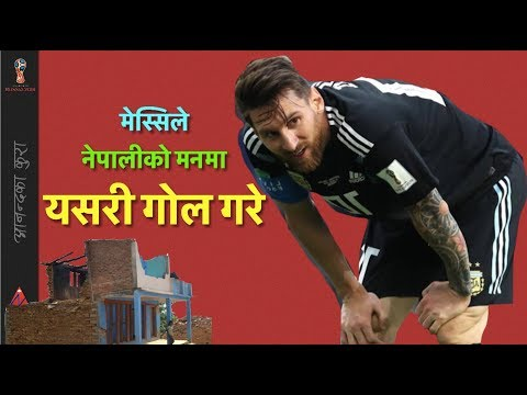 (Messi Missed Penalty but, scored in hearts of Erthquake victims - rebuilds health camps - Duration: 2 minutes, 34 seconds.)