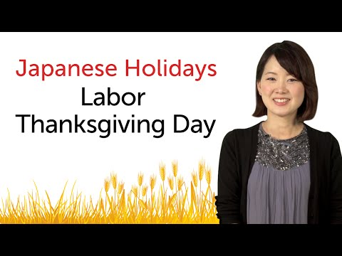 japanese - http://www.japanesepod101.com/video Learn more about Japanese culture with JapanesePod101.com! Ever wondered what the most important Japanese holidays are, and how they are celebrated? Then...