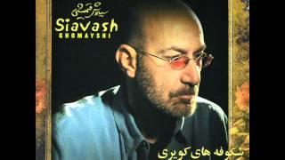 Siavash Ghomayshi - Irooni |سیاوش قمیشی - ایرونی