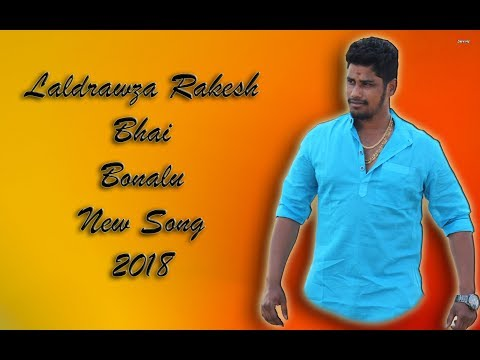 Video PEDDA PULI ESHWAR BONALU NEW SONG 2018 LALDRWAZA RAKESH ANNA NEW SONG 2018 download in MP3, 3GP, MP4, WEBM, AVI, FLV January 2017