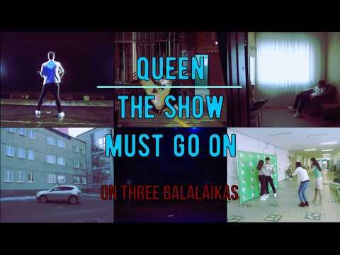 Музыканты Queen оценили исполнение своей песни балалаечником из Перми