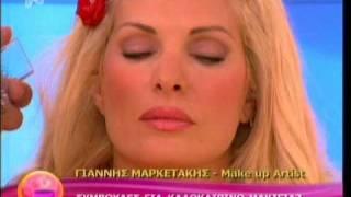 TLIFE.gr Το καλοκαιρινό μακιγιάζ της Ε.Μενεγάκη!
