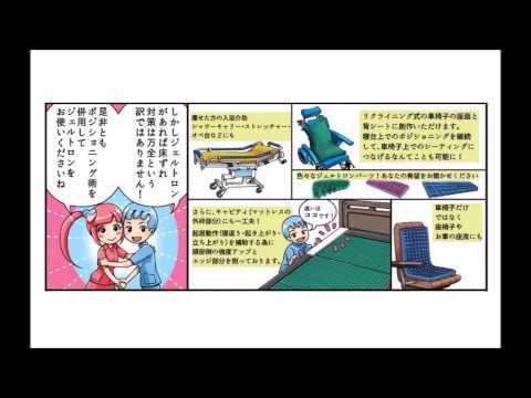ジェルトロン編  オリジナルキャラクター漫画