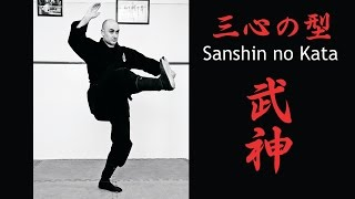 Video Sanshin no Kata MP3, 3GP, MP4, WEBM, AVI, FLV Desember 2018