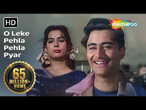 Video O Leke Pehla Pehla Pyar (HD) | CID Songs | Dev Anand | Shakeela |Sheela Vaz | Filmigaane download in MP3, 3GP, MP4, WEBM, AVI, FLV January 2017