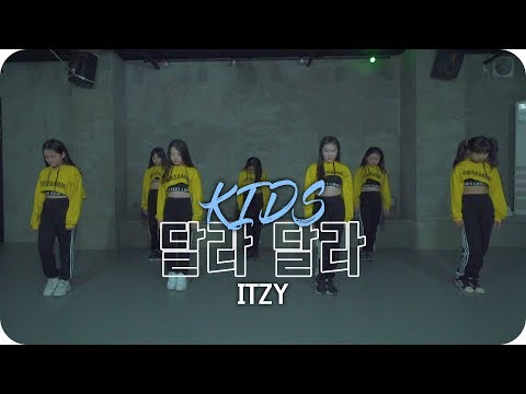 달라달라 - ITZY l Kids Class l k-pop cover l Dope Dance Studio