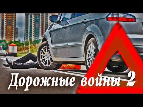Обзор аварий. Трасса смерти в д. Беляницы, Ивановский район, Ивановская область