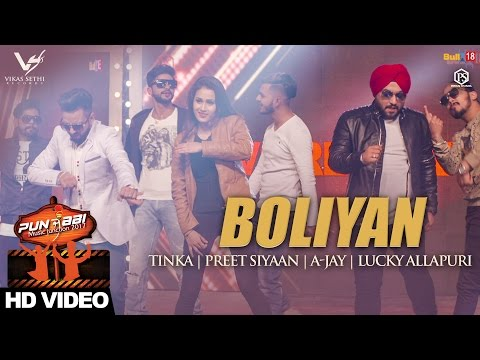 Video Boliyan   Tinka   Preet Siyaan   A-Jay   Lucky Allapuri   Punjabi Music Junction 2017   VS Records download in MP3, 3GP, MP4, WEBM, AVI, FLV January 2017
