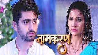 In Star Plus serial Naamkaran, the viewers will soon see romantic moments of Avni & Neil in the rain.. Upcoming Twist.. ➤Subscribe Telly Reporter @ http://bit.do/TellyReporter➤SOCIAL MEDIA Links: ➤https://www.facebook.com/TellyReporter➤https://twitter.com/TellyReporter➤https://www.instagram.com/TellyReporter➤G+ @ https://plus.google.com/u/1/+TellyReporter