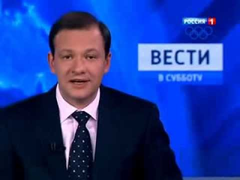 Россия 1. Телеведущий Сергей Брилев ругается матом в прямом эфире. HD