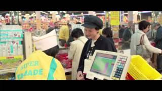 Tokyo Fiancée - Extrait : Japonaise