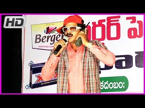 Hilarious Jabardasth Comedy Show 6th May - Guntur Humour Club (HD)
