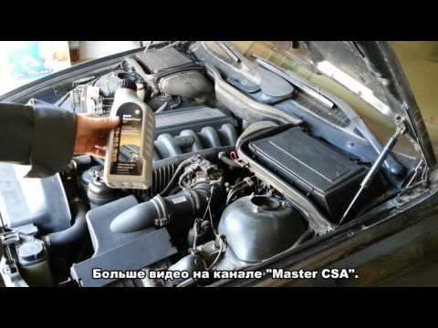 Сколько масла в двигателе 1.6 бмв снимок