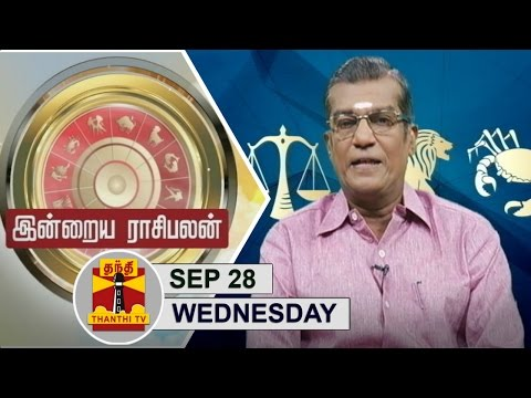 -28-09-2016-Indraya-Raasipalan-by-Astrologer-Sivalpuri-Singaram--Thanthi-TV