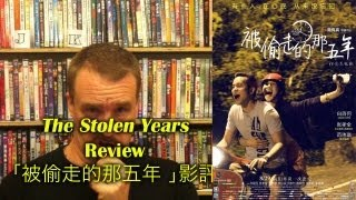 Nonton The Stolen Years/被偷走的那五年 Movie Review Film Subtitle Indonesia Streaming Movie Download