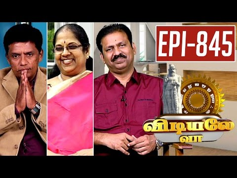 Vidiyale-Vaa-Epi-845-11-08-2016-Kalaignar-TV