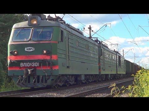 Приветливый электровоз ВЛ10К-301/317 с грузовым поездом:-) БМО ж/д