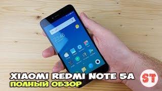 Правда о Xiaomi Redmi Note 5A, полный обзор