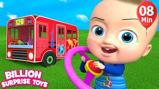 Video HUGE BUS Toys - Little Kids Songs - Nursery Rhymes for Babies MP3, 3GP, MP4, WEBM, AVI, FLV Agustus 2018