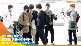 BTS(방탄소년단), '오랜만에 보는 잘생긴 탄이들' [NewsenTV]