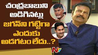 Mohan Babu Shocking Commets about Fee Reimbursement