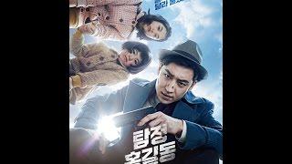 Nonton The Phantom Detective (2016) - Korean Movie Review Film Subtitle Indonesia Streaming Movie Download