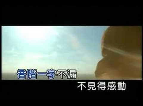 罗志祥 – 我不会唱歌