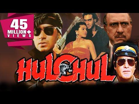 Hulchul (1995) Full Hindi Movie | Vinod Khanna, Ajay Devgan, Kajol, Ronit Roy, Kader Khan