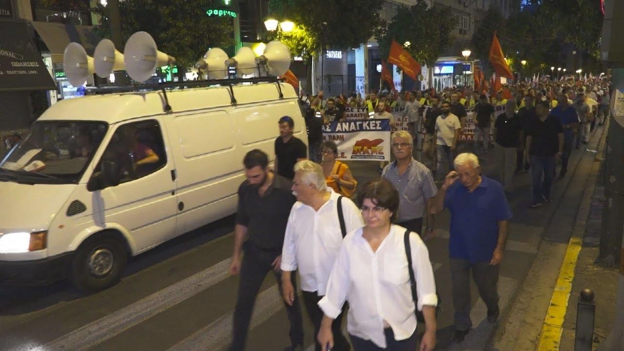 Συλλαλητήριο του ΠΑΜΕ στην Ομόνοια