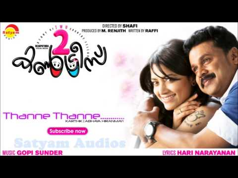 Video Thanne Thanne | Two Countries | Dileep | Mamta Mohandas download in MP3, 3GP, MP4, WEBM, AVI, FLV January 2017