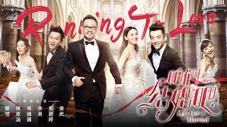 Movie time – Let's Get Married ! 咱们结婚吧 !