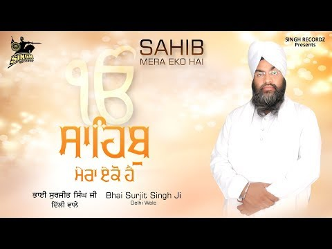 Video Hammari Gannat Na | Bhai Surjit Singh Ji | Latest Kirtan | Shabad Gurbani | Singh Recordz download in MP3, 3GP, MP4, WEBM, AVI, FLV January 2017